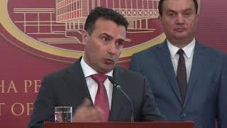 Download Ахмети го издаде Заев дека не ја кажува целата вистина за Законот за двојазичност Video