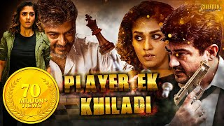 Download Arrambam Full Movie ″Player Ek Khiladi″ ᴴᴰ Hindi Dubbed Ft. Ajith Kumar & Tapsee Pannu Video