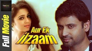Download Ek aur Ilzaam (2006) एक और इल्ज़ाम | Hindi Dubbed Movie | Sumanth | Charmi Video