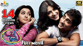 Download Oh My Friend Telugu Full Movie | Siddharth, Shruti Haasan, Hansika | Sri Balaji Video Video