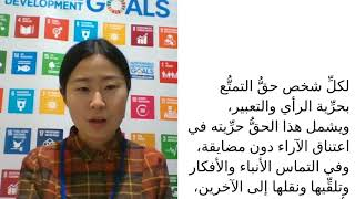 Download Assia, China, reading article 19 of the Universal Declaration of Human Rights Video
