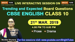 Download Live Session on Class 10 English Prose & Drama Tips and Tricks by Monika Khurana Video