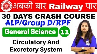 Download 12:00 PM - Railway Crash Course | GS by Shipra Ma'am | Day #11 | Circulatory and Excretory System Video