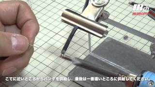 Download ハンダ付けの極意 Video