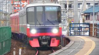 Download 名鉄3171F+3524F 急行豊川稲荷920レ 知立駅到着 Video