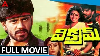 Download Vikram Telugu Full Movie || Akkineni Nagarjuna, Shobana Video