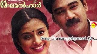 Download Oru narpushpamaai (M) - Meghamalhar Video