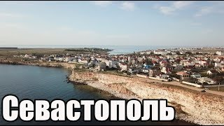 Download Коротко о недвижке Севастополя. Что продают и сколько стоит? Video