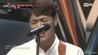 Download 김범수Kim Bum Soo 심사위원 Cut 1 - 김필 (140829 슈퍼스타K6 2회) Video