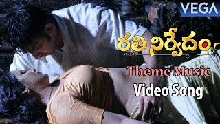 Download Rathinirvedam Movie || Theme Music Video Song Video