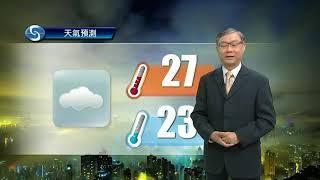 Download 黃昏天氣節目(04月17日下午6時) - 科學主任林學賢 Video