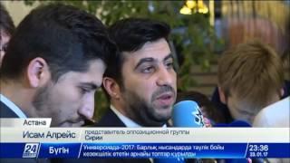 Download Сирийская оппозиция озвучила свое требование на переговорах в Астане Video