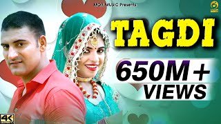 Download तागड़ी # Tagdi # Ajay Hooda # New DJ Song 2018 # Gagan & Anu Kadyan # Mor Music Video