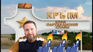 Download Однажды в Kpымy (история совпадений) Video