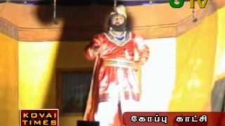 Download live death Tamil actor Video