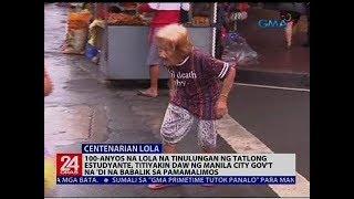 Download 100-anyos na lola na namamalimos, nakatanggap ng tulong mula sa Manila City gov't Video