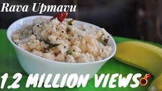 Download How to make fluffy Kerala Style Rava Upumavu-Upma :Recipe No 64 Video