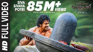 Download Siva Sivaya Potri Full Video Song || Baahubali (Tamil) || Prabhas, Rana, Anushka, Tamannaah Video