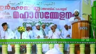 Download The Great Shaikhul MURABBI KANYALA Abdullahil MAULA (RALIYALLAHU ANHU)-1 Video