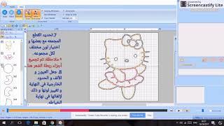 Download ورشة عمل الأبلِك ببرنامج PE-DESIGN PLUS Video