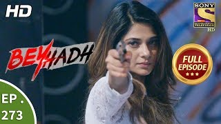 Download Beyhadh - बेहद - Ep 273 - Last Episode - 27th October, 2017 Video