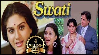 Download Swati Full Movie   Madhuri Dixit, Meenakshi Sheshadri, Sharmila Tagore   Bollywood Drama Movie Video