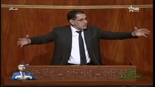 Download العثماني والتقائية السياسات العمومية Video