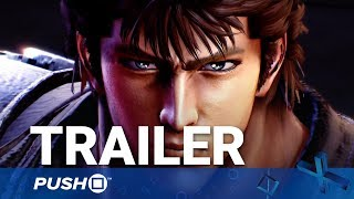 Download Fist of the North Star (Yakuza Studio) PS4 Announcement Trailer | PlayStation 4 Video