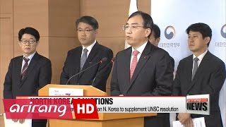 Download S. Korea blacklists ruling Workers' Party of Korea, key aides of N. Korean leader Video
