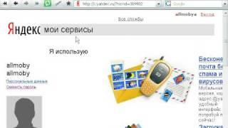 Download Как Удалить Почтовый Ящик на Яндексе - Как Удалить Яндекс Почту / Yandex mail #PI Video