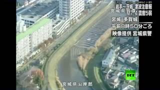 Download لحظة زلزال بقوة 7.3 درجة يضرب شرق اليابان Video