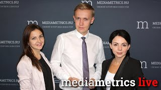 Download Легальный разговор. Инфраструктурные облигации. Работает ли данный механизм в России? Video