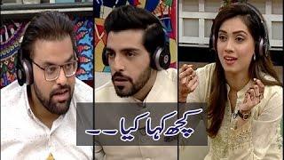Download Furqan Qureshi & Sabrina Naqvi Playing ″Kuch Kaha Kia″ in Salam Zindagi Video