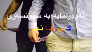 Download Hama sha dramay (gerfan Video