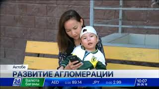 Download Выпуск новостей 10:00 от 28.05.2018 Video