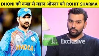 Download ROHIT Exclusive- Hitman बनने की कहानी के पीछे Dhoni का बड़ा हाथ, सुनिए पूरी कहानी Rohit Sharma से Video
