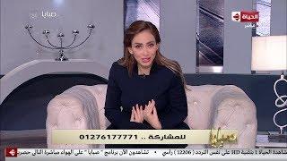 Download ريهام سعيد علي الهواء″ انا بشرب شيشه ″ Video