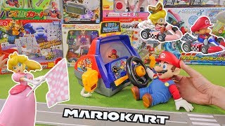 Download Mario Kart Toys HUGE Opening And Playing - Super Mario Car Toys for Kids Unboxing Video