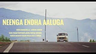 Download Neenga Endha Aaluga | Casteroids of society | Tamil short film | English subtitled Video