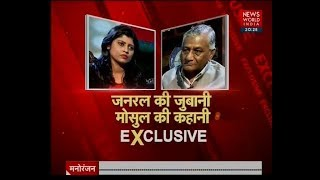 Download NWI's Exclusive: Discussion With General VK Singh Over The Death Of 39 Innocent Indians Video