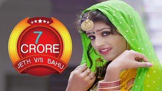 New Haryanvi Song || Chundadi || Raju Punjabi & shneem latest