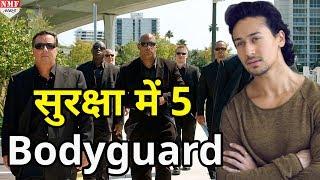 Download Tiger की जान पर बन आई थी अब Security में लगे 5 BodyGuard Video