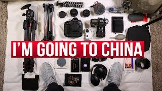 Download I'm going to China! Video