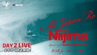 Download Live(Delay)Day2 JPSA2017 ショート第4戦 東京都 新島村 Video