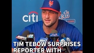 Download Tim Tebow Surprises Reporter With Unexpected Answer Video