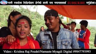 Download मिलन बि.क. र शक्ती छिनालकाे भाबुक दाेहाेरि पन्चेबाजामा । Panche Baja At Chhapa Myagdi. Video