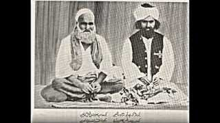 Download Copy of Exclusive Naat with Rare pics of Pir Mehr Ali Shah Video