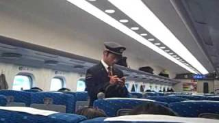 Download Cu trenul in Japonia Video