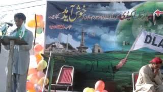 Download dir timergara kashmeer abad koto shahzadi, ibrahim,uploaded by farid khan Video