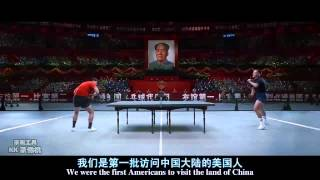 Download Forrest Gump ping pong Video